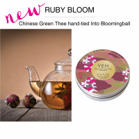 grüner Tee aromatisiert mit Amarant-Blüten, 50g Dose