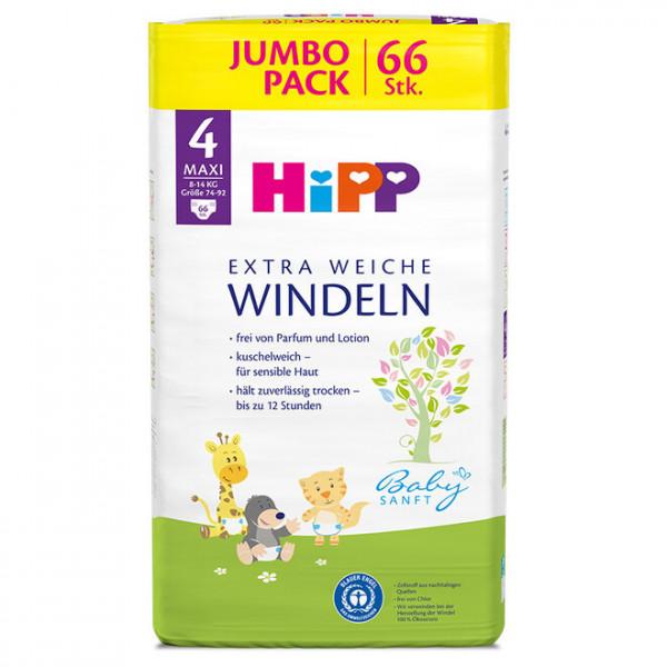 德国HIPP喜宝柔软低敏婴儿尿裤 4号 大小74-92, 8-14公斤, 实惠装 3x66片