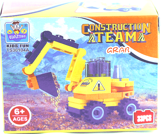 快乐拼装块,益智启蒙,拼砌创意建筑机械主题重型卡车,挖掘机,推土机和混泥土搅拌机 任意选 6岁以上儿童