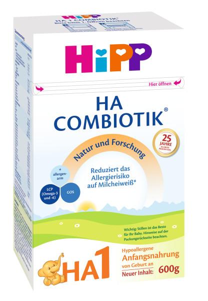 德国Hipp喜宝益生菌 HA(低敏)1段初生奶粉 600克