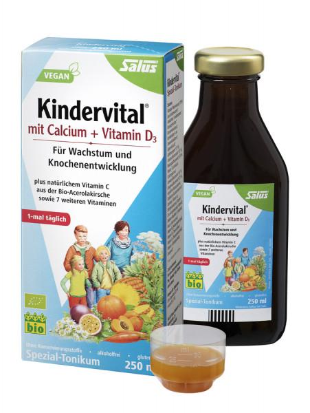 德国Salus儿童纯天然维生素有机果蔬饮品250ml