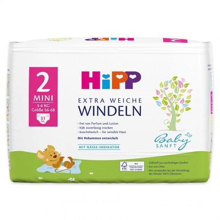 德国HIPP喜宝柔软低敏婴儿尿裤 2 号尺寸56-68, 3-6公斤, 4x31片装