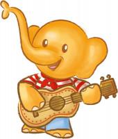 Hipp Elefant Gitarre