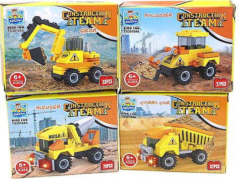 """Conjunto de bloques de construcción """"Bau"""" compuesto por volquete, excavadora, buldózer y hormigonera"""