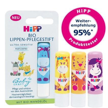 Hipp喜宝婴幼儿护臀霜(防创伤)100 ml