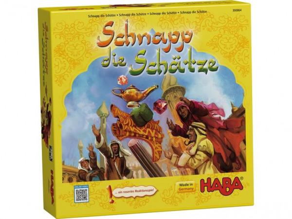德国HABA益智夺宝游戏 5岁以上儿童及成人